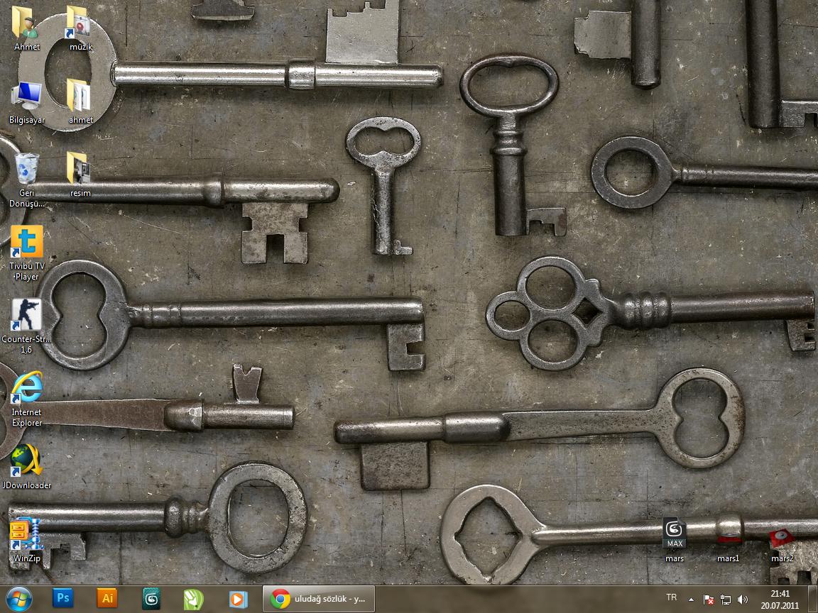 Windows 7 Обои отголоски прошлого #12.